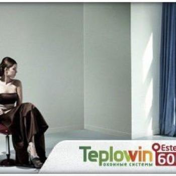 Окно пластиковое Teplowin Estetic