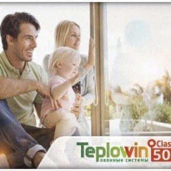 Окно пластиковое Teplowin  Classic